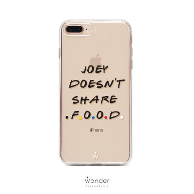 Joey doesnt share food - iPhone