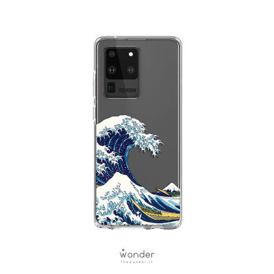 The Great Wave - Samsung