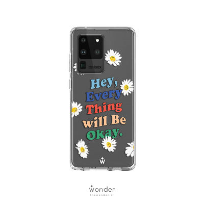 Everything Will Be Okay - Samsung