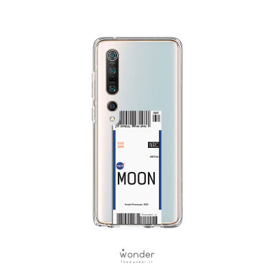 Fly Me to the Moon - Xiaomi