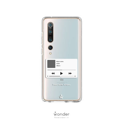 Music Small Cover - Xiaomi