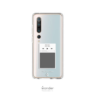 Music Large Cover - Xiaomi